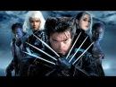 Русский трейлер фильма «Люди Икс 2» 2003 Патрик Стюарт, Хью Джекман, Иэн МакКеллен HD