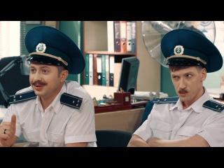 Таможенники, которые не знают украинского языка — На троих — 27 серия