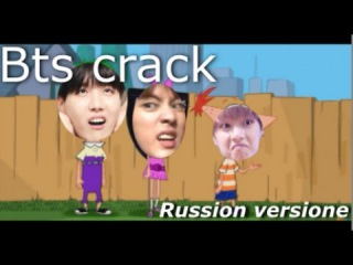 крэк bts\ BTS CRACK (rus. ver.) [3]