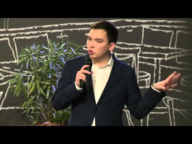 Как ставить цели Правила и декларация Петра Осипова Бизнес Молодость