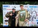 соревнования РыбаLOVE PREDATOR 2
