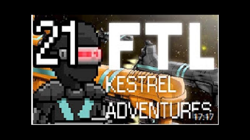 FTL Kestrel Adventures Ep 21 (Rus sub)