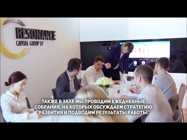 Presentation of Resonance Capital from Maris Russian subtitles