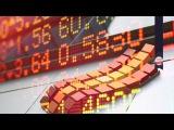 Основные драйверы и риски на фондовом рынке во втором полугодии 2017 года