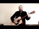 И.Гуров- Погоня песня Владимира Высоцкого (Слова наврал)