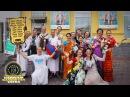 Летний Тур 108 Харинам Водоворот Чувств Винница 08 июля 2017 г