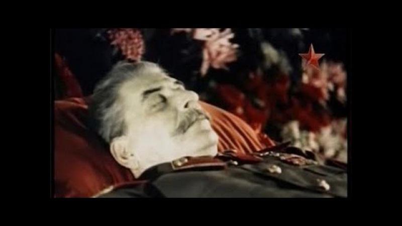 Как убивали Сталина. Дело врачей