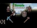 Деволюция || Dark Souls mod 1 || Terraria