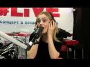 Елена Максимова - Счастье внутри (LIVE Авторадио)