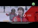 Реклама Юзай настоящий 3G на полную в тарифах Водафон Ред Vodafone Red (Новый канал, ма...