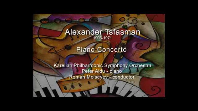 A.Tsfasman. Piano Concerto for Jazz-Symphonic. Roman Moiseyev Piter Aidu