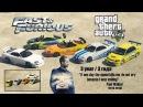 GTA 5 - Памяти Пола Уокера (Брайан О'Коннор / Форсаж) 3 года / A Tribute to Paul Walker