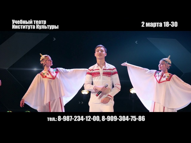 2 марта концерт А. Алексеева и М. Ӑраскала