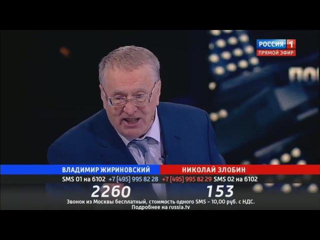 Жириновский ответил на вопрос что он будет делать когда станет президентом