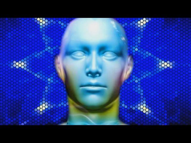 Абсолют / В пятое измерение / Божественное сознание