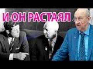 Фурсов А.И. Вся Грязь Хрущёвской оттепели. Внешняя и внутренняя политика СССР 1953-...