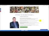 АТ Bonus Регистрация и верификация