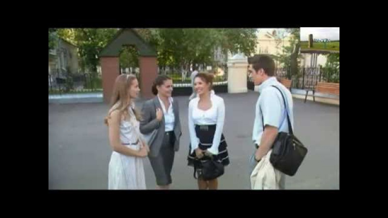 Band ODESSA Любовь запретная