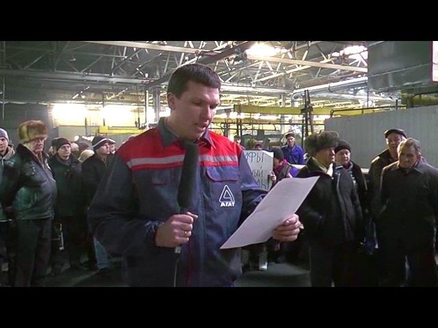 У Запоріжжі робочі мітингували за торгівлю з Росією