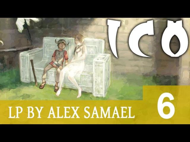 ICO: Серия 6 - Марко Поло