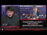 Савченко: введение военного положения — это шаг к войне, а не к миру.