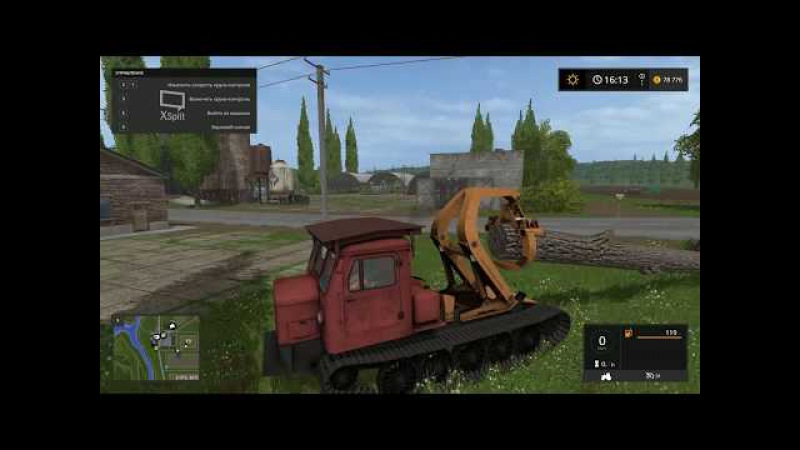 Двое из ларца, одинаковых с лица Farming Simulator 17