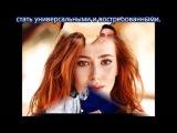 Актеры сериала KIRALIK ASK ЛЮБОВЬ НАПРОКАТ  Эльчин Сангу El