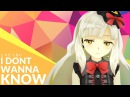 I Don't Wanna Know (English Cover)【JubyPhonic】しりたくない