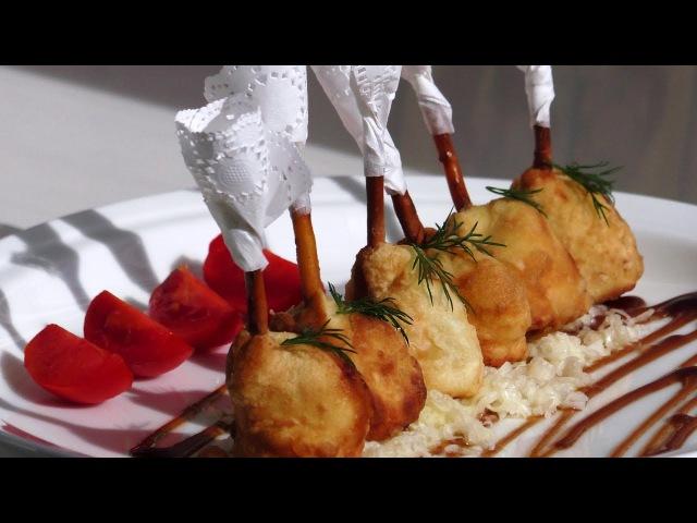 Закуска Перепелиные ножки Рецепт приготовления snack