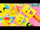 DIY Back To School Emoji КАНЦЕЛЯРИЯ СВОИМИ РУКАМИ 4 ЯРКИЕ ИДЕИ К ШКОЛЕ ИЗ БУМАГИ 2017
