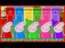 Свинка Пеппа учим цвета смотреть на русском языке