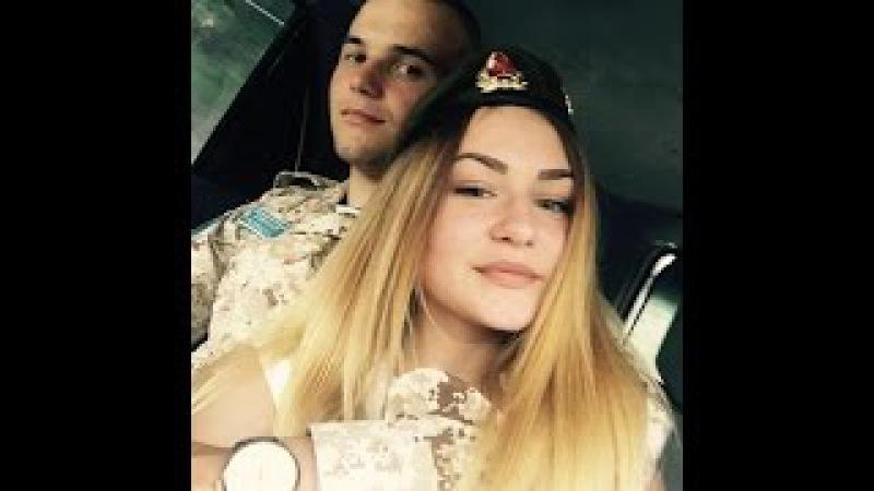 Девушка дождалась парня с армии 26.06.2016 Шалагин А.Д и Ушакова В.О г.Магадан.