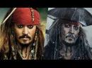 Как будут выглядеть герои Пиратов Карибского моря через много лет