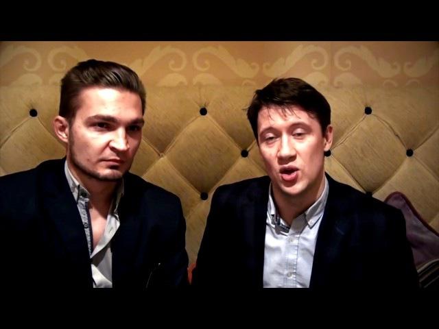 Вадим Мирославлев и Дмитрий Щеглов о Speed Dating