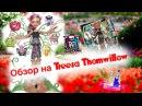 Триза Торнвиллоу (Treesa Thornwillow) Garden Ghouls Гарден Гулз ( обзор и распаковка/Review
