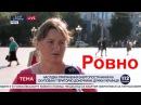Последствия прекращения подачи электроэнергии в ОРДО. Мнения жителей Ровно