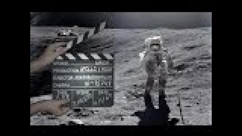 Постскриптум - Разоблачение фейков про полёты на Луну.