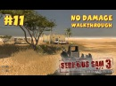 Serious Sam 3 BFE прохождение игры - Уровень 11 Последний человек на Земле All SecretsNo Damage