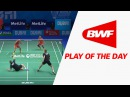 Play Of The Day Badminton SF2 Dubai World Superseries Finals 2016