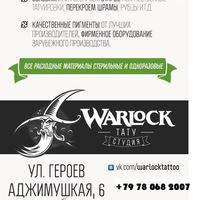 warlocktattoo