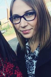 Анастасия Мусиенко