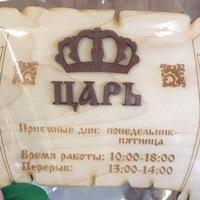Руслан Мамонтов