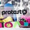 Краснодар прокат сноуборд лыжи велосипед аренда