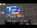 На здании Trump SoHo, принадлежащем Трампу, появилась проекция с Путиным и надписью (Крепись, братан). Под гимн РФ.