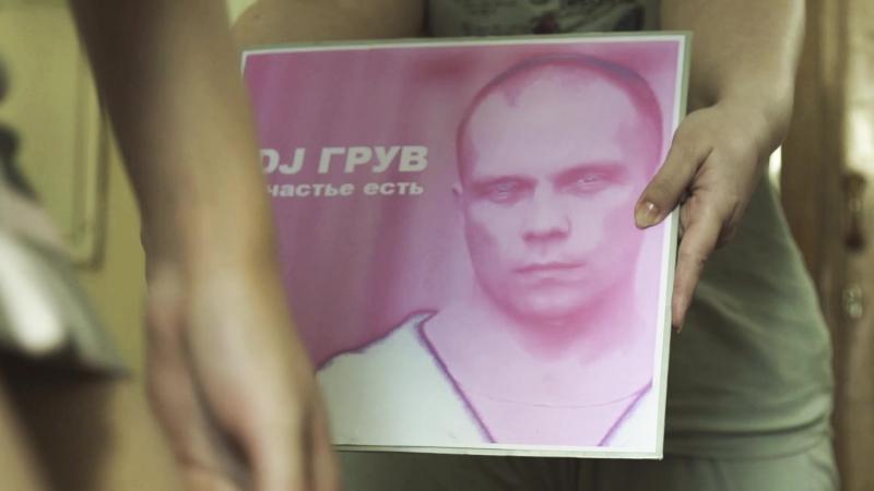 DJ Peretse feat. Victoria Shevi vs Ленинград - Экспонат ВИДЕО (promodj.com)