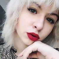 Данилова София