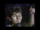 Телефонный роман - Ласковый май (Андрей Гуров) 1989