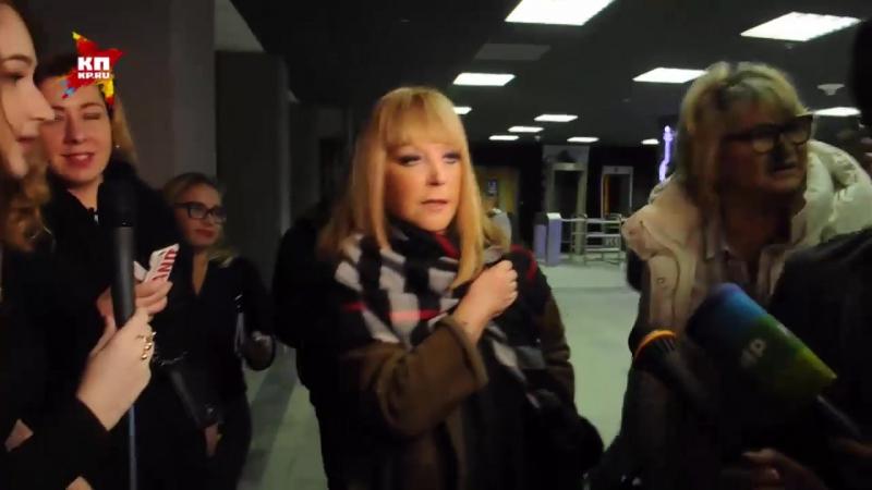 Алла Пугачева новогоднюю ночь проведет дома с детьми