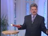 Есть ли в Библии свидетельства в пользу триединства Бога?