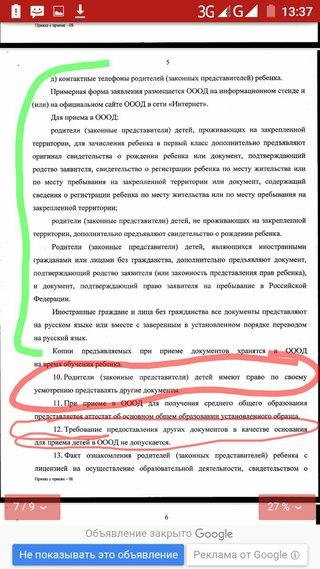 Архив газеты правда за 100 лет скачатьzip